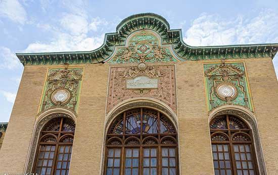 معماری تهران