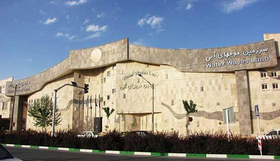 قیمت آپارتمان در مشهد