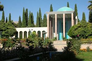 نقاط دیدنی شیراز