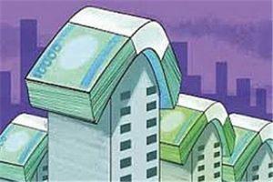 ریسک قیمت نجومی آپارتمان ها