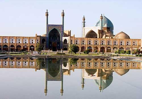 خانه فروشی اصفهان