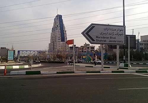 خرید آپارتمان ارزان در شمال غربی تهران