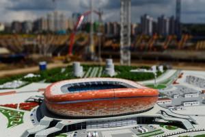 ورزشگاه سارانسک