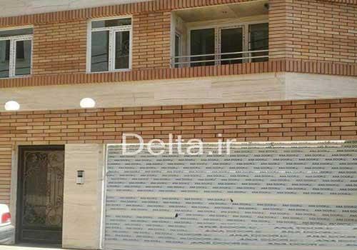 خرید خانه در بریانک