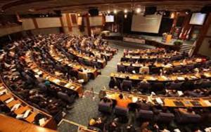 کنفرانس مدیریت راهبردی