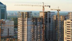 سرمایهگذاری ساختمانی