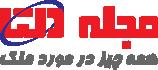 مجله خبری دلتا