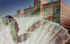 آیاتسهیلات بانک ها برای خرید خانه محدود شده است ؟