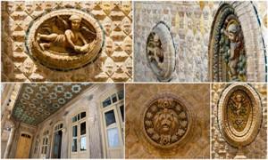 معماری خانه داروغه مشهد