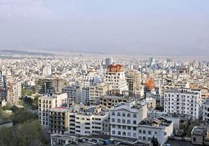 هزینه ساخت یک متر مسکن در تهران