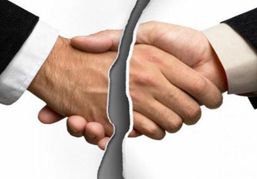 پایان قرارداد
