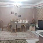 خرید آپارتمان در تهران