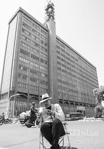 میدان امام خمینی تهران