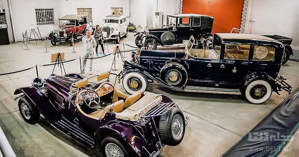 اتومبیل های موزه خودرو