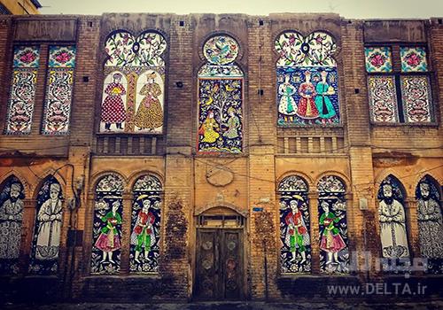 باغ سپهسالار تهران