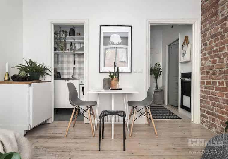 آپارتمان کوچک
