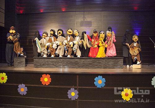 تئاتر موزه عروسک