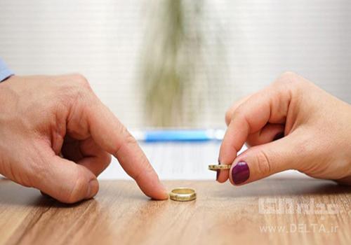 طلاق ازطرف زن