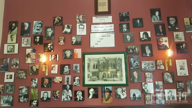 کافه نادری در تهران