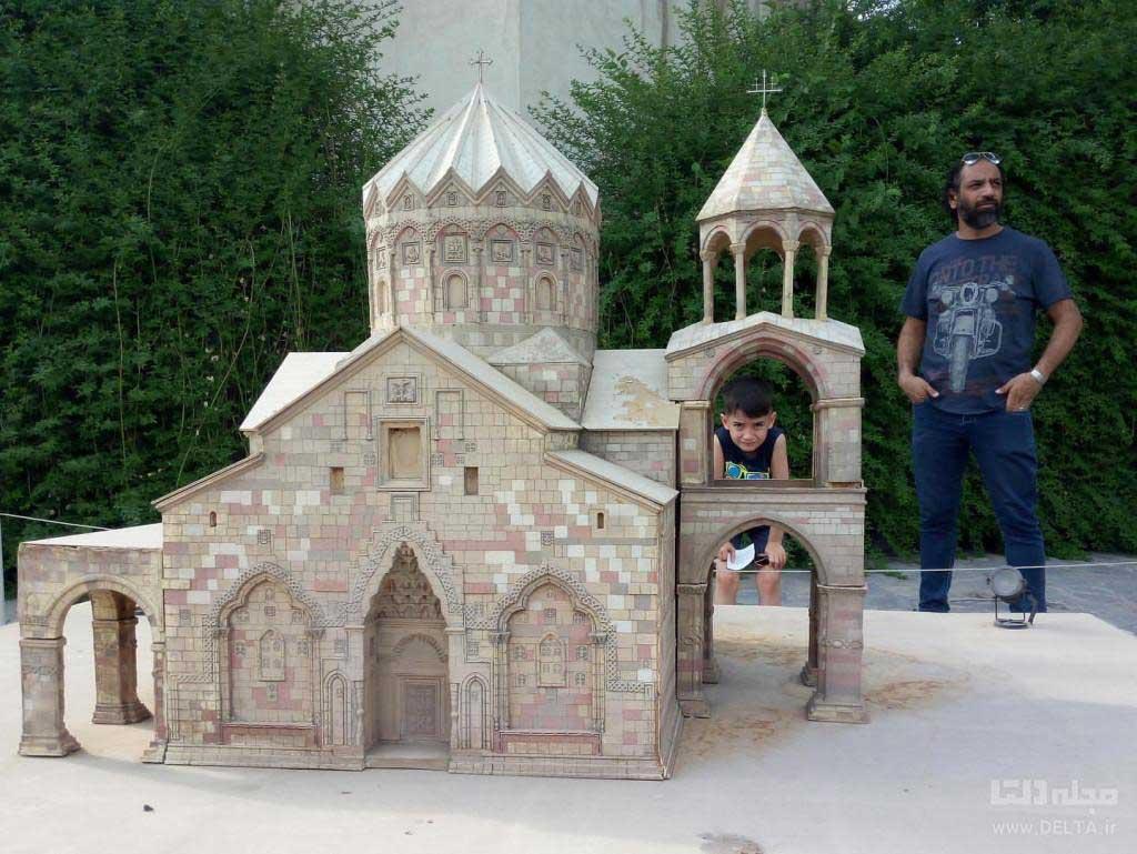 بوستان مینیاتوری باغ موزه مینیاتور تهران