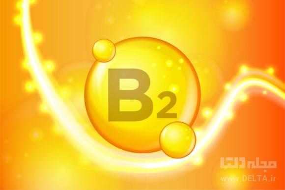 کمبود ویتامین B2