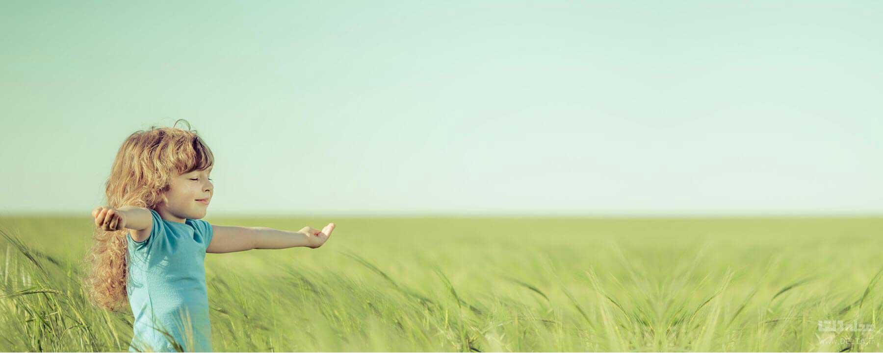 آرامش درونی