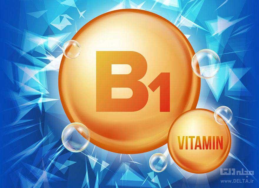 کمبود ویتامین b1
