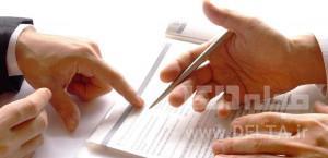 باطل شدن قرارداد
