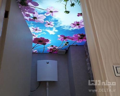 انواع سقف کاذب آسمان برای حمام و سرویس بهداشتی