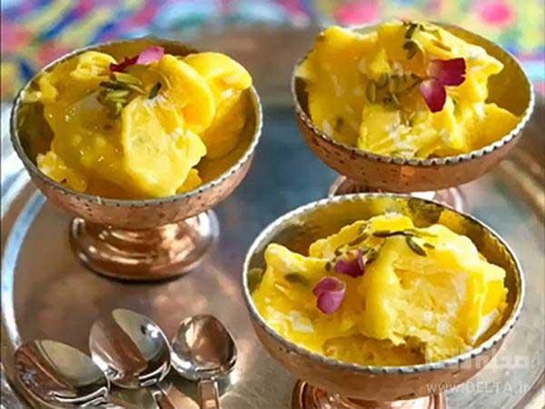 بستنی سنتی