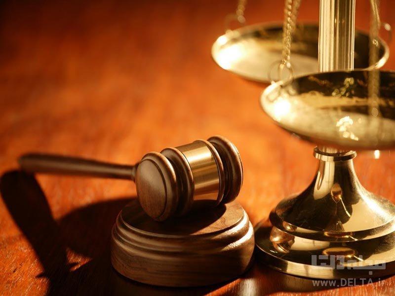 دادگاه تجدیدنظر