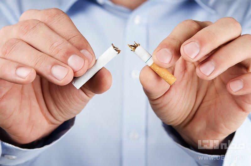 سیگار را ترک کنید