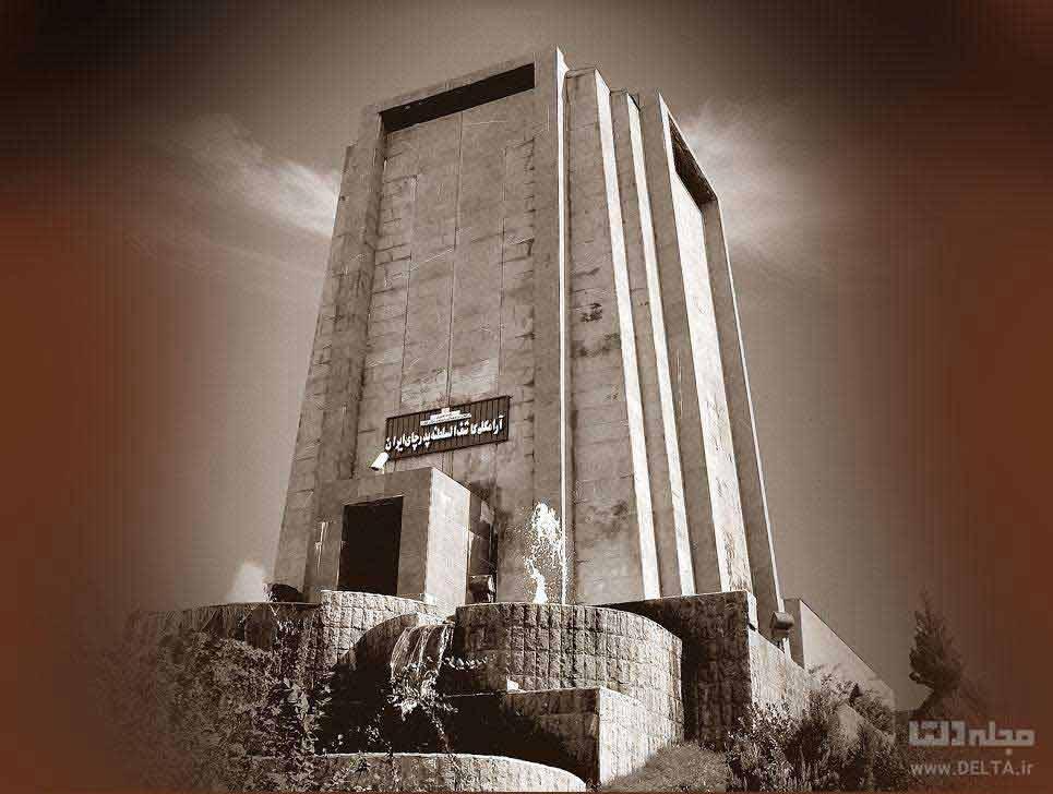 موزه چای لاهیجان