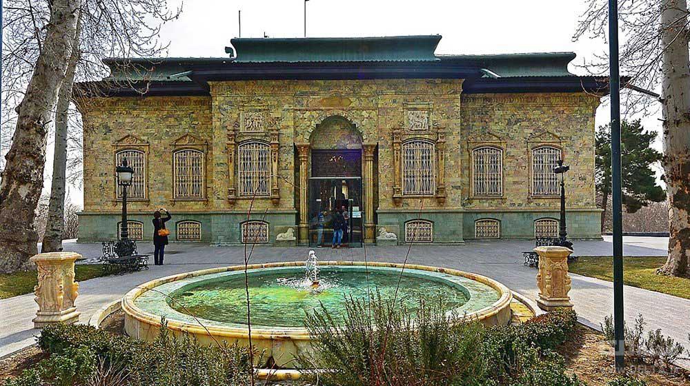 کاخ سبز