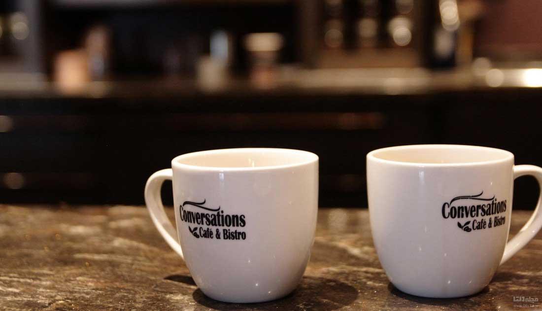 کافه کانورسیشن