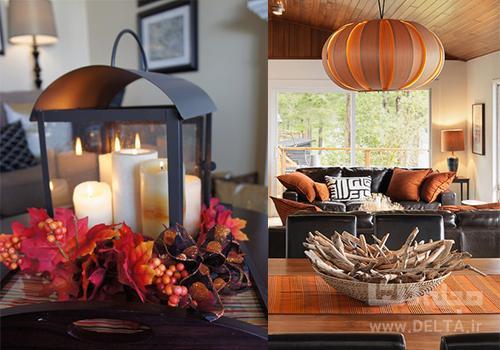رنگ های پاییزی در دکوراسیون داخلی