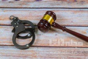 مجازات مصادره اموال