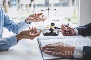مصادره و ضبط اموال