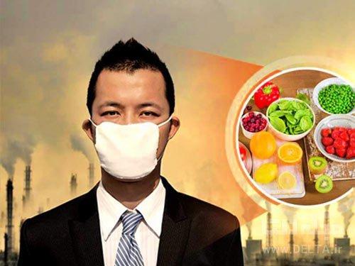 تغذيه مناسب آلودگي هوا