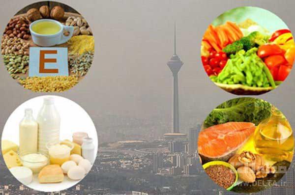 تغذیه مناسب-آلودگی-هوا
