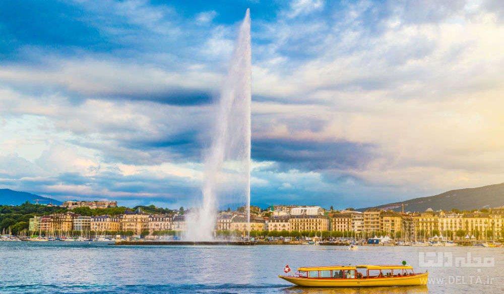 فواره ژدو از جاهای دیدنی سوئیس Jet d'Eau