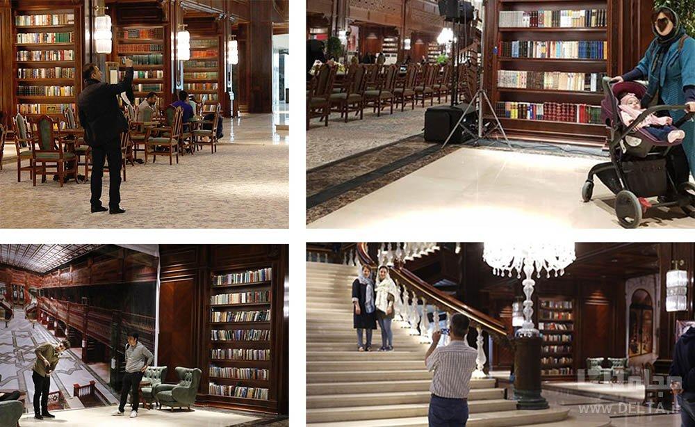 گردشگری در کتابخانه ایران مال