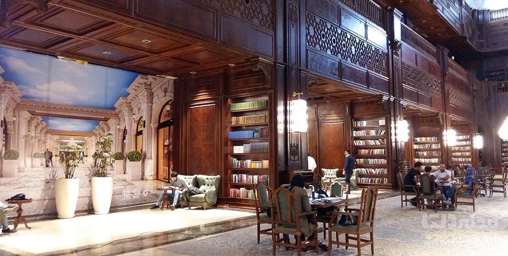 کتابخانه بار بزرگ ایران مال