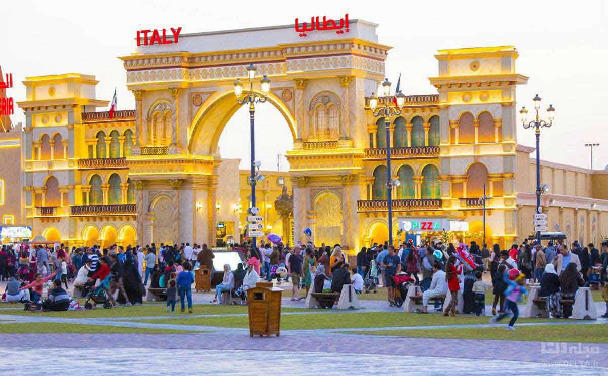 غرفه ایتالیا global village