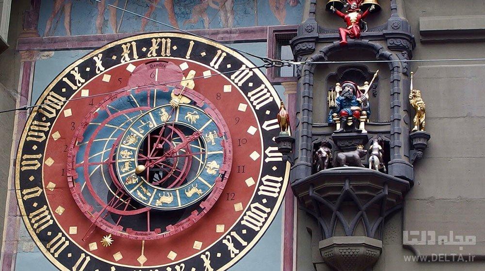 برج ساعت برن سوئیس Glockenturm Bern-Schweiz