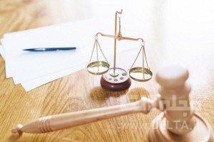 دادگاه خانواده و مطالبه مهریه