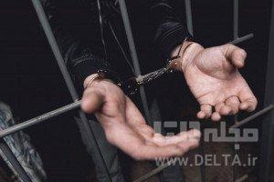 مجازات حبس