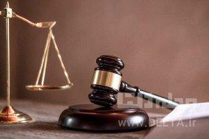 دادگاه صالح برای مطالبه سفته