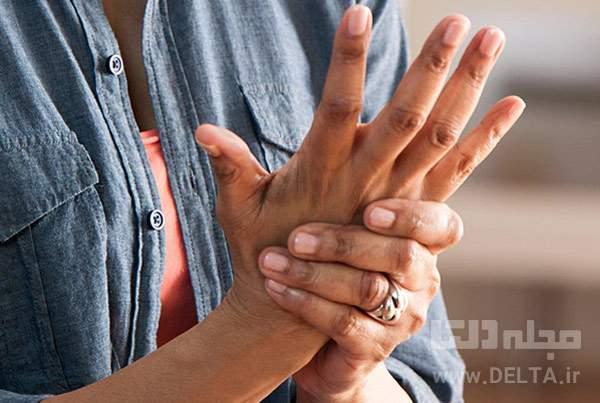 درمان روماتيسم مفصلي