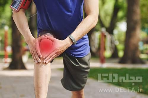 درمان-روماتيسم-مفصلي